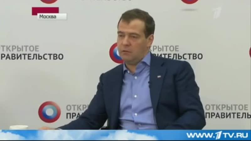 Дмитрий Медведев Карфаген должен быть разрушен