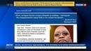 Новости на Россия 24 Мировые лидеры соболезнуют Кубе и Раулю Кастро