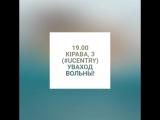 Мова Нанова Гародня. 15/10/2018. Анонс