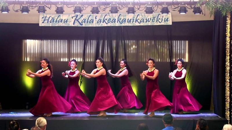 Halau Kala'akeakauikawekiu 10th Anniv Pua Olena - Wahine