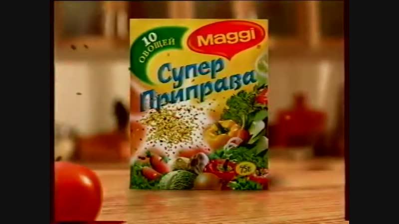 Анонсы и реклама (REN-TV,18.08.2004) (03)