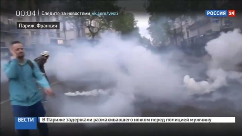 Новости на Россия 24 • Во Франции – выборы президента » Freewka.com - Смотреть онлайн в хорощем качестве
