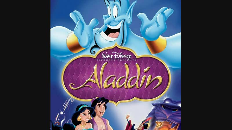 Аладдин Friends Like Me OST Aladdin
