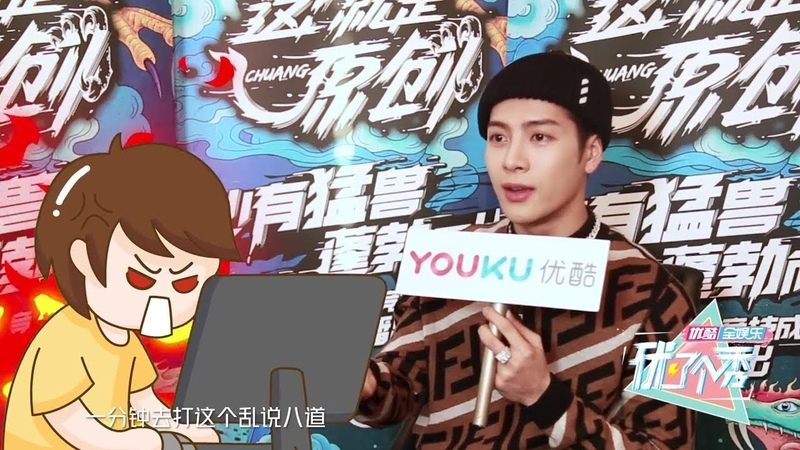 [EngSub] 190223 Youku Entertainment Interview Jackson Wang 优酷娱乐专访 王嘉尔