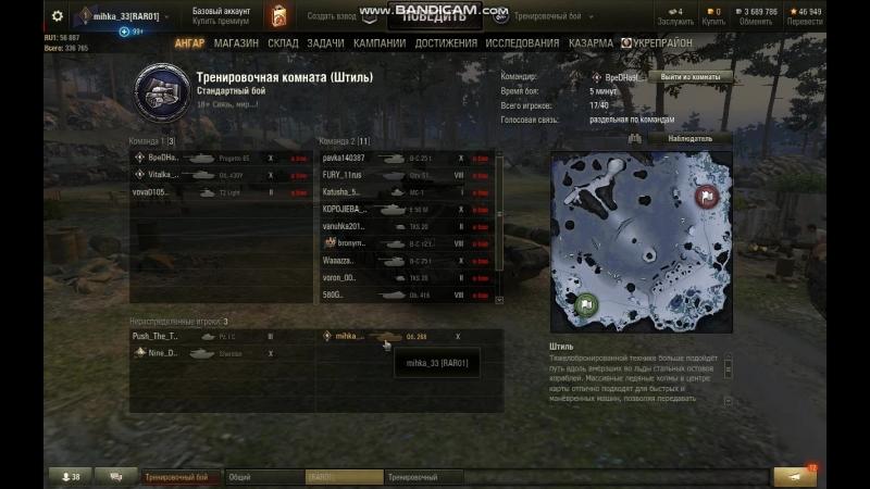 Отдых в World of Tanks,Соски RU1