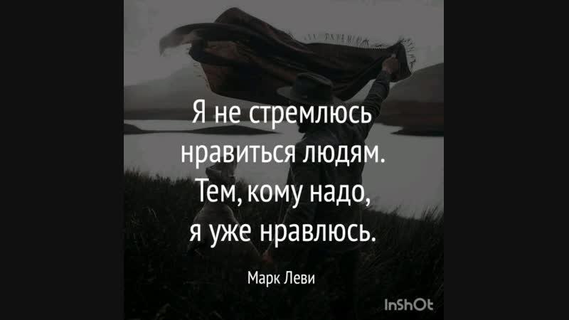 InShot_20190211_211828642.mp4