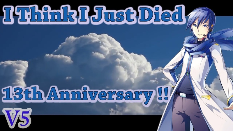 【KAITO 13th ANNIVERSARY!!】I Think I Just Died【Vocaloid 5】MP3