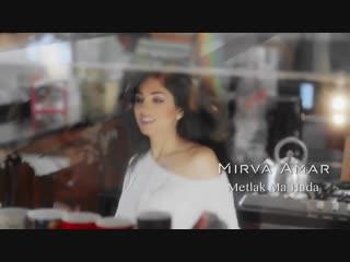 📀Mirva Amar_Metlak Ma Hada ☕ _ Music Video Clip - 2017 г. - Язык - Arabic - Исп