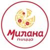 Милана пицца Электросталь