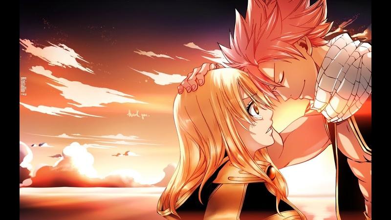 [K13] Нацу и Люси - Мой самый лучший друг, и самый злейший враг.