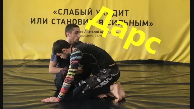 Рафаэль Костанян Дарс из баттерфляй свипа