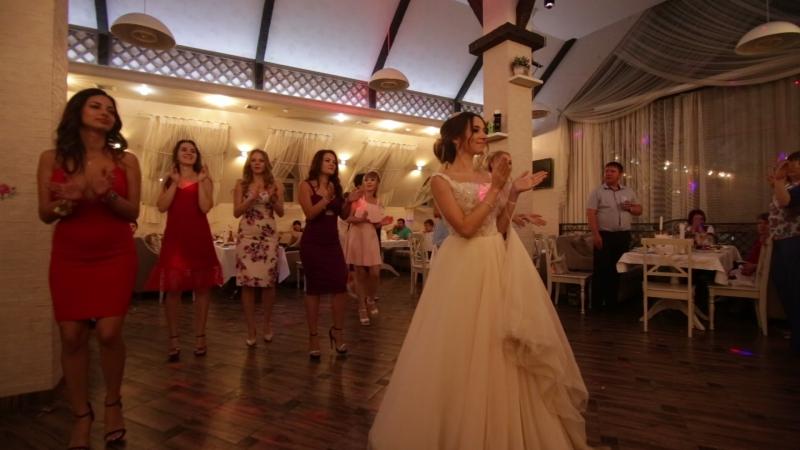 Свадебный танец от невесты и подружек