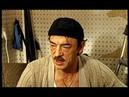 Новогодние мужчины 1 серия 2004 фильм