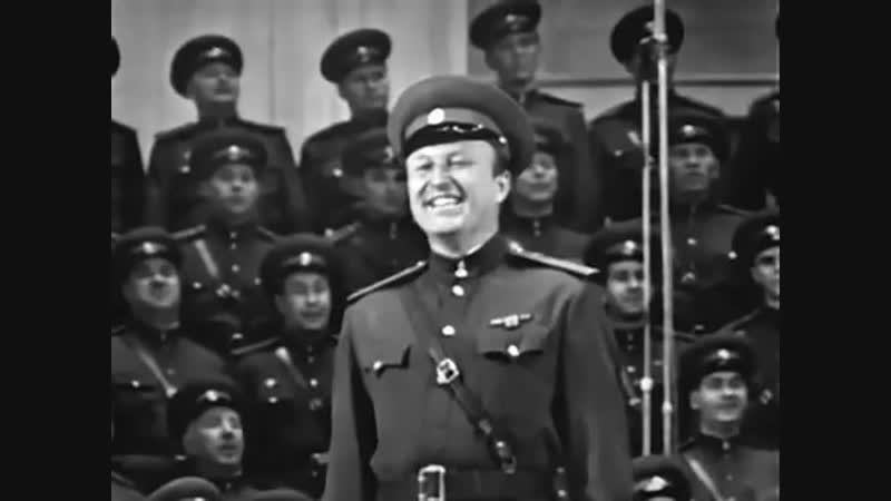 Калинка. Евгений Беляев, солист. 1965 г.