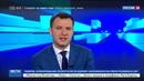 Новости на Россия 24 Комики Hamish Andy разделись и отправились на мойку кабриолета