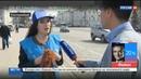 Новости на Россия 24 Екатеринбуржцы рассказали куда нельзя надевать георгиевскую ленточку