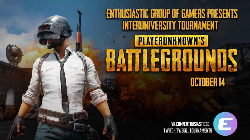 Студенческий турнир от Enthusiastic Group of Gamers! [10 min delay]
