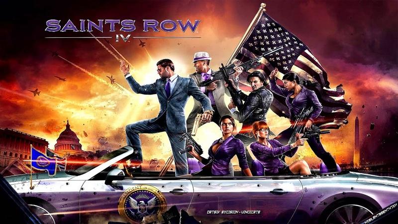 Saints Row IV - Dubstep Gun Theme 2 MusicSong [Datsik Excision - Vindicate]