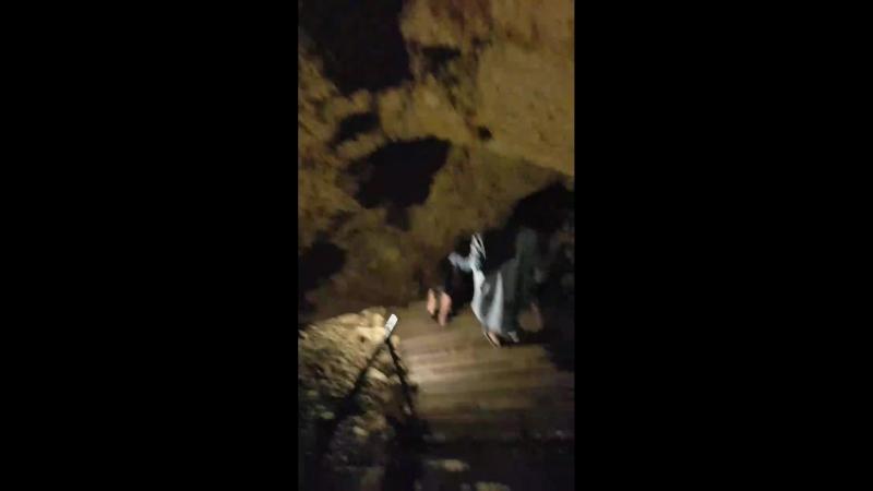 геодезическая пещера