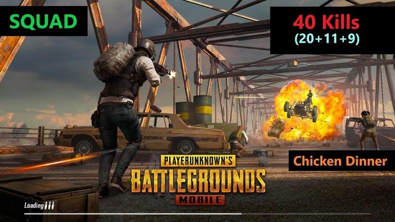 [Hindi] PUBG Mobile | 20 Kills Amazing Squad Match Winner Winner Chicken Dinner