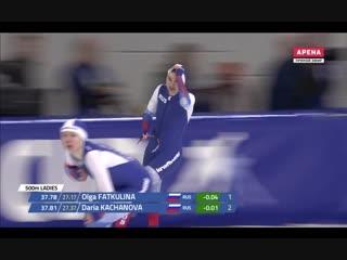 Ольга Фаткулина 500м - 37.81 и Дарья Качанова 500м - 37.78
