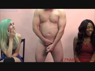 [СП] Девушки смотрят как кончают мужики - cfnmwatchers #4 (cfnm, handjob,cumshot,wank,jerk,orgasm,онанизм,мастурбация,эякуляция)