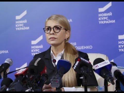 Юлія Тимошенко перебуває з робочим візитом у місті Чернівці