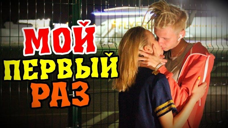 Kissing prank: РАЗВОД НА ПОЦЕЛУИ СТЮАРДЕССЫ, КАК ПОЗНАКОМИТЬСЯ И ЦЕЛОВАТЬСЯ В ПЕРВЫЙ РАЗ ПИКАП ПРАНК