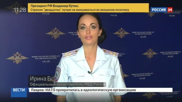 Новости на Россия 24 • В подмосковном кафе задержали 49 преступников