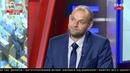 Москалюк: видео с доказательствами кнопокдавства не являются юридическим фактов 17.10.18
