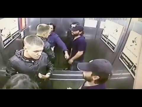 Драка в лифте. Один против троих
