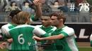 FIFA 05 (Карьера, Кордоба 78)