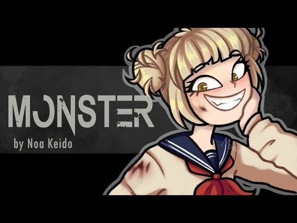 MONSTER - Meme【Boku No Hero Academia】