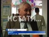 Нижегородские пенсионеры объединились и создали «серебряный» волонтерский центр
