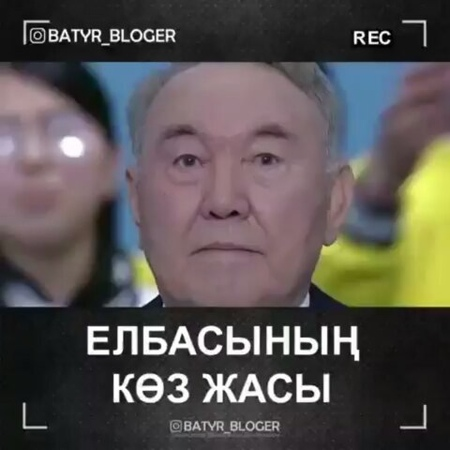 Nurbolat_khan video