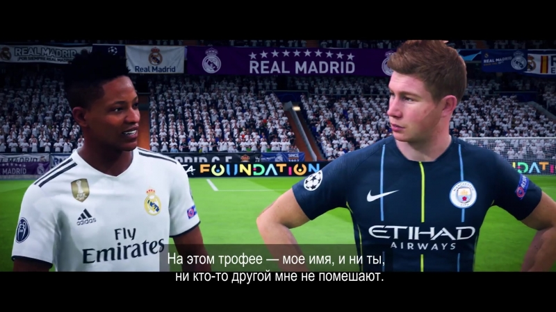 | История: чемпионы | Официальный трейлер сюжетного режима в FIFA 19! SportMania