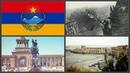 ИСТОРИЯ АРМЕНИИ Часть 12. Вторая (Советская) Армянская Республика.