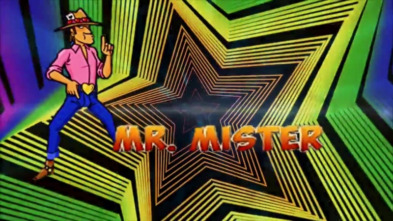 E-Rotic - Mr. Mister (Fan Made Lyric Video)