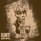 ILWT альбом Цени Dичь