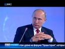 В Ярославле Владимир Путин встретится с участниками форума ПроеКТОриЯ и откроет Год театра