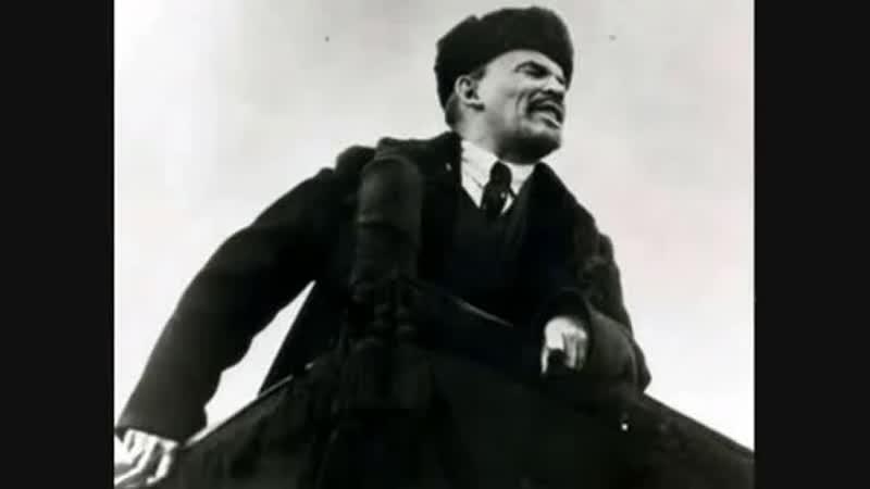 Речь В.И. Ленина Что такое Советская власть (1919) (1)