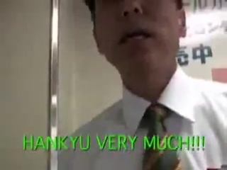 Ken Tanaka's Japanese Lessons nonsense gags
