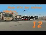 Моды GTA San Andreas. Автобусы (ЛиАЗ 5292.30, 5293.00, VDL-НефАЗ 52997-10, Ikarus Е91, MB o405G) #12