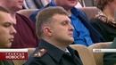 В Орловской области «подытожили» работу системы предупреждения и ликвидации ЧС