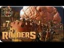 Raiders of the Broken Planet 7 Без зазрения Прохождение на русском Без комментариев