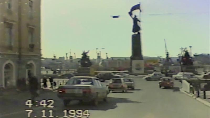 Владивосток 1994 года / Vladivostok 1994