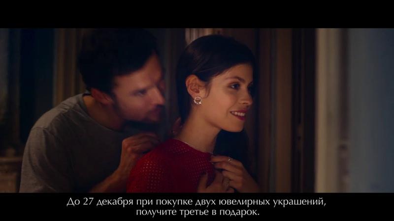 Музыка из рекламы Пандора новогодняя — Дарит сияние (2018)