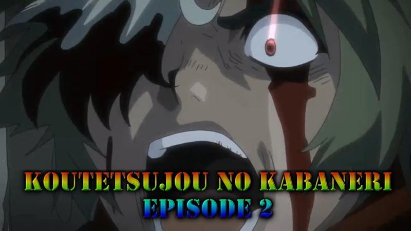 Kabaneri of the Iron Fortress | Koutetsujou no Kabaneri | Epic Moment | Episode 2