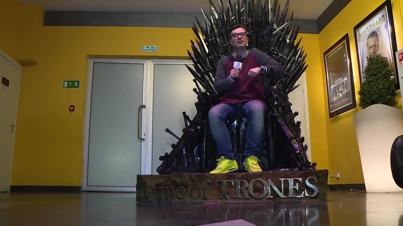 Репортаж с закрытого показа сериала Игра престолов