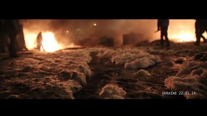 Kanye West Jay-Z - No Church in the Wild (Kiev 22.01.14)